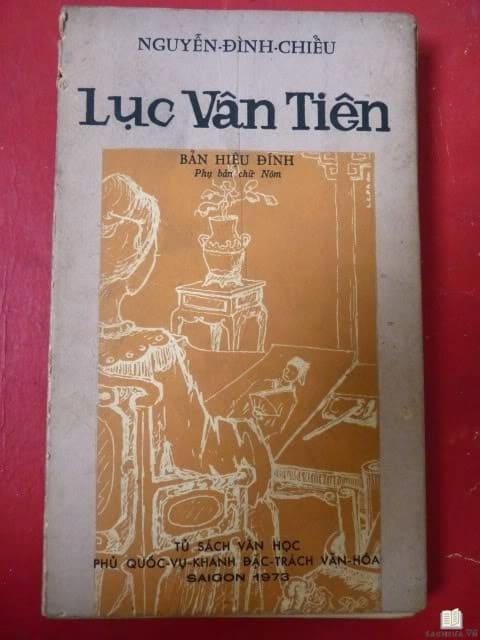 Lục Vân Tiên - Sách hiếm xuất bản năm 1970