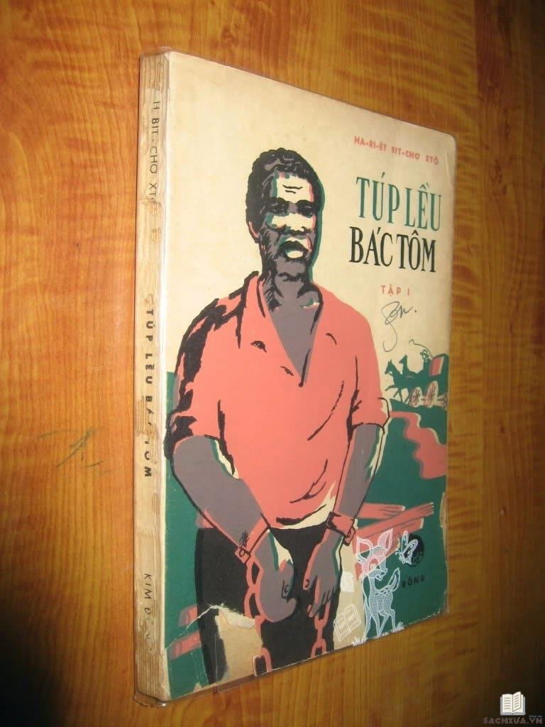 Túp lều bác Tôm - Bản in năm 1971